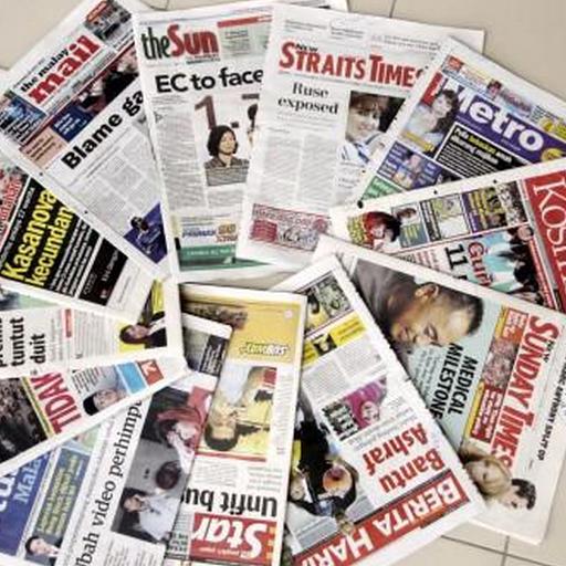 马来西亚报纸和新闻 LOGO-APP點子