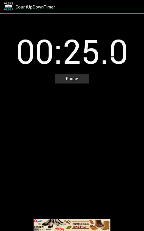 Count Up Down Timer -free ver.- screenshot