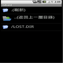 File Manager test icon