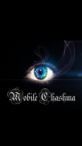 Eye Chashma