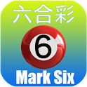 Hong Kong Mark Six  Live icon