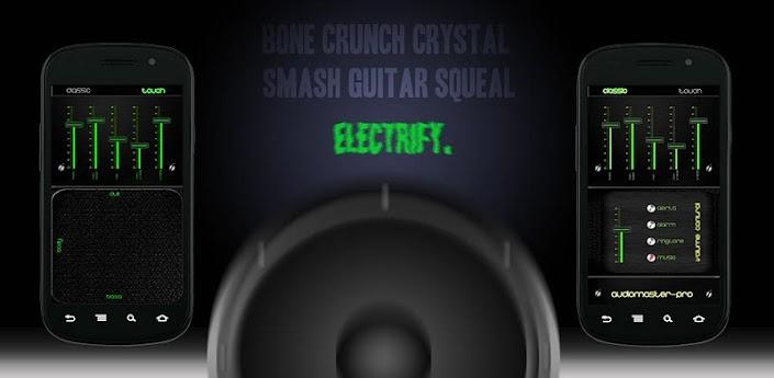 برنامج تحسين وتنقية الموسيقى والنغمات Audio Master Pro - Equalizer