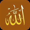 Jadu Saay Hifazat Ki Duaain icon
