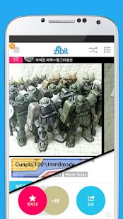 No.1 모바일 키덜트 마니아 커뮤니티 - 지빗 - screenshot thumbnail