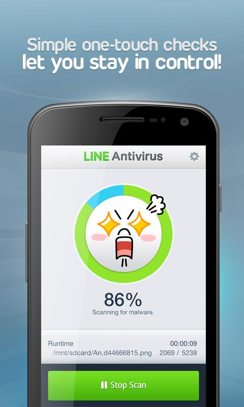 LINE Antivirus - screenshot
