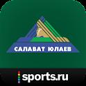 Салават Юлаев+ Sports.ru