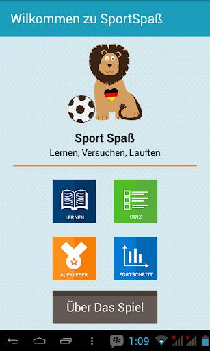 学习德语SportSpas