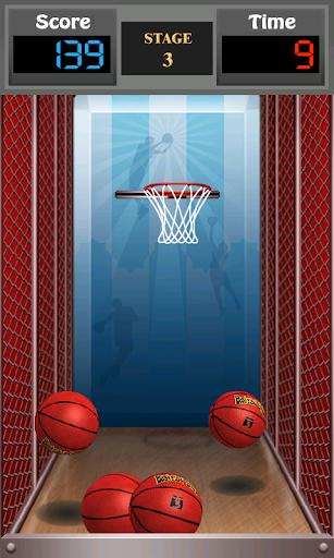 3D籃球投籃