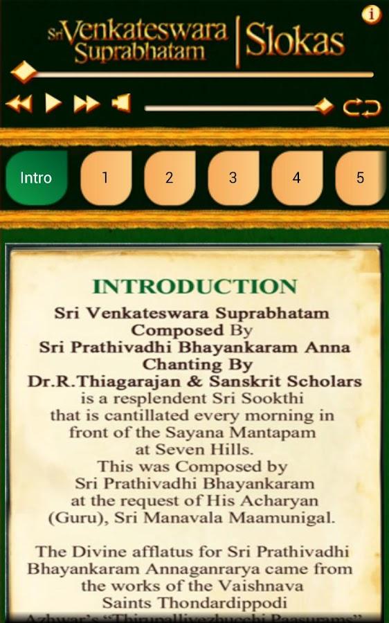 Suprabatham   tamil god songs   perumal songs   tamil devotional.
