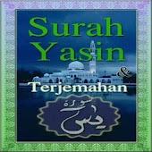 Surah Yasin - Versi Pocket
