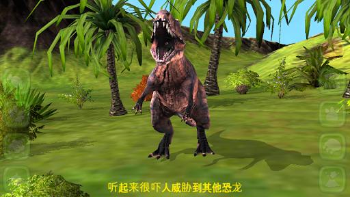 免費下載教育APP|恐龙 3D - Tyrannosaurus app開箱文|APP開箱王