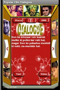 Filmi Dialogue - screenshot thumbnail