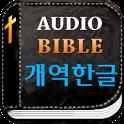 미가엘 성경 (개역한글) icon
