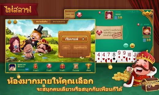 ไพ่สลาฟ โบย่า- screenshot thumbnail