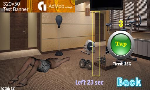 免費模擬App|Simulator athlete|阿達玩APP