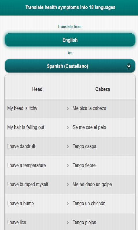 Health symptoms translator- screenshot