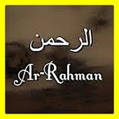 Surat Ar Rahman