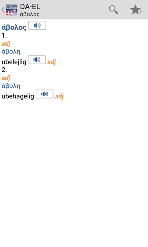 Danish-Greek Mini Dictionar TR- screenshot