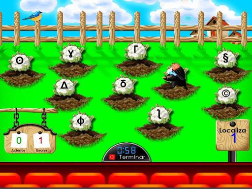 玩教育App|Meli Virtual免費|APP試玩