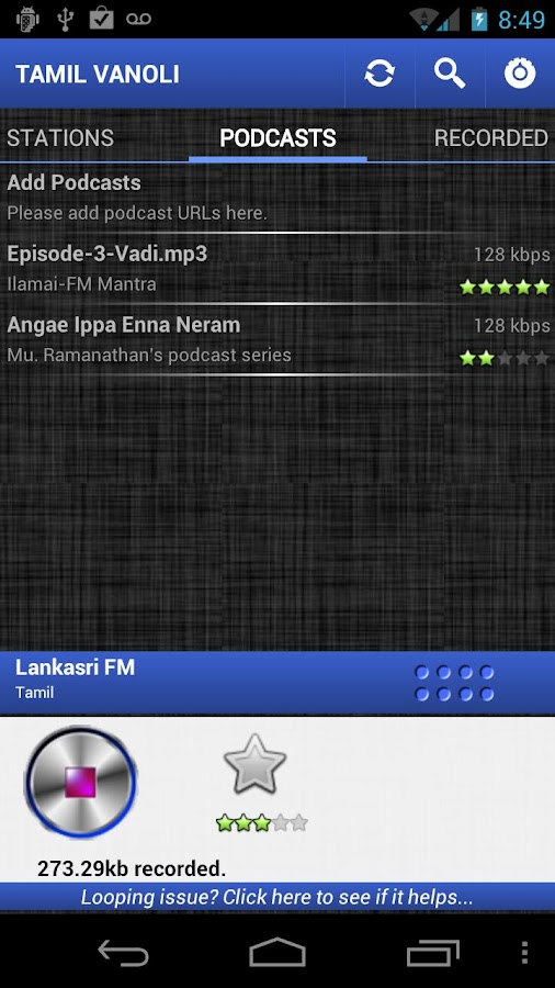 Tamil Vanoli- screenshot