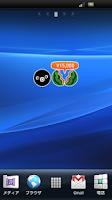 Screenshot of モバイルSuica
