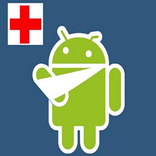 軟復位Android手機