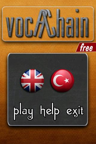 【免費教育App】Voca Chain YDS-APP點子