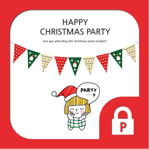 해피 크리스마스 파티 프로텍터테마(모두의프로텍터전용) 個人化 App LOGO-APP開箱王