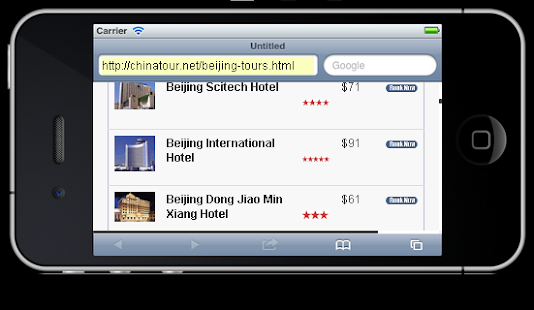 China Travel Service- screenshot thumbnail