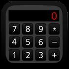계산기 모음 - 3가지 스킨 제공 icon