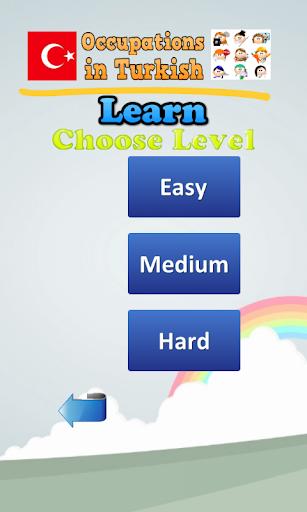 玩教育App 学习专业在土耳其免費 APP試玩