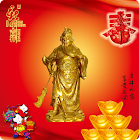 Chinese New Year Live Wallpape icon