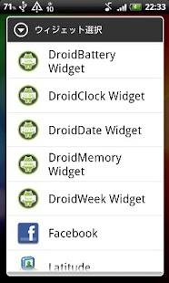 DroidMemory Widget- screenshot thumbnail