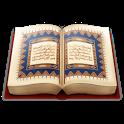 Quran - Urdu icon