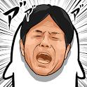 ノノモン出張日誌~無料の議員育成・放置ゲーム~ icon