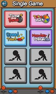 [B]Fun Up screenshot 2