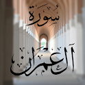 Ali-'Imran (Tab)
