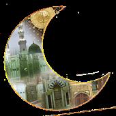 Qasidah Burda Shareef With mp3