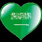 Saudi Arabia Radio Music News icon