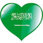 Saudi Arabia Radio Music News