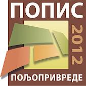 Попис Пољопривреде 2012