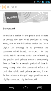 Wi-Fi.HK- screenshot thumbnail