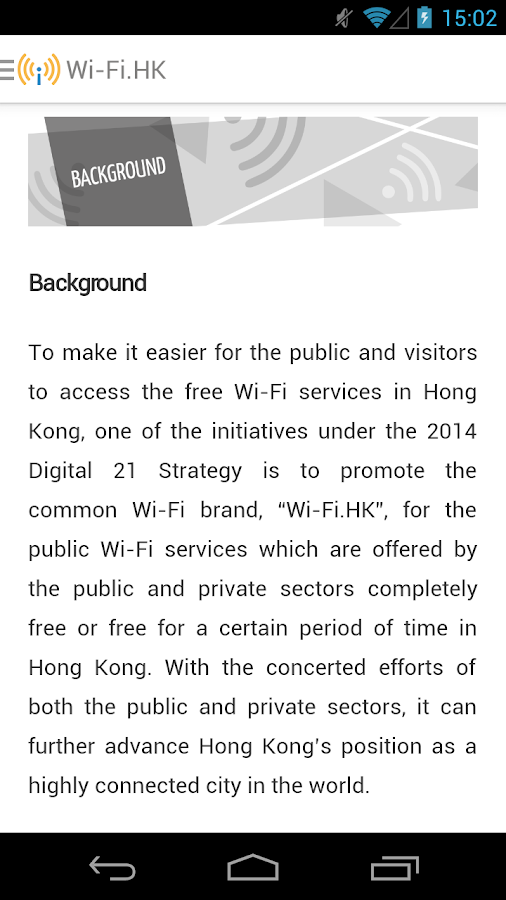 Wi-Fi.HK- screenshot