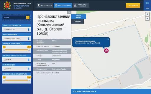 【免費商業App】Vladimir Invest-APP點子
