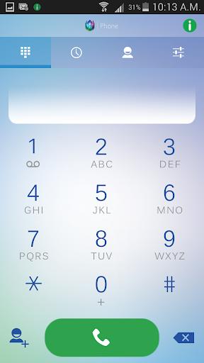 Horizon Phone