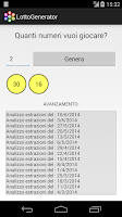 Screenshot of Lotto Generator