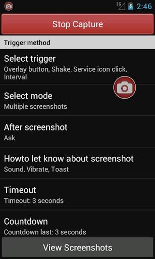 Screenshot Now