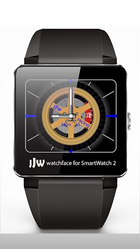 Spinning Rims 2 Watchface SW2