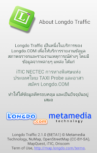 Longdo Traffic- screenshot thumbnail