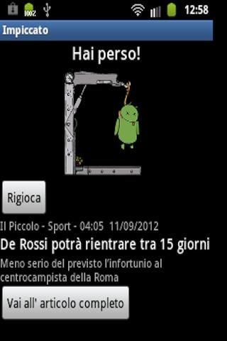 Hangman RSS (Multiplayer)- screenshot